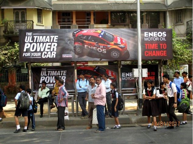 Information for ENEOS outdoor advertisement.