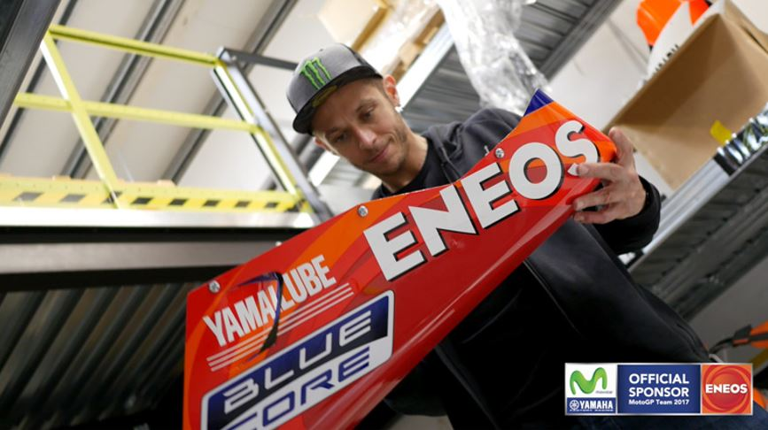 New video clip of ROSSI in ENEOS Global site