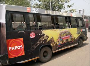 ENEOS Outdoor Advertisement